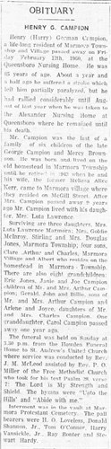 Obituary for Harry German Campion