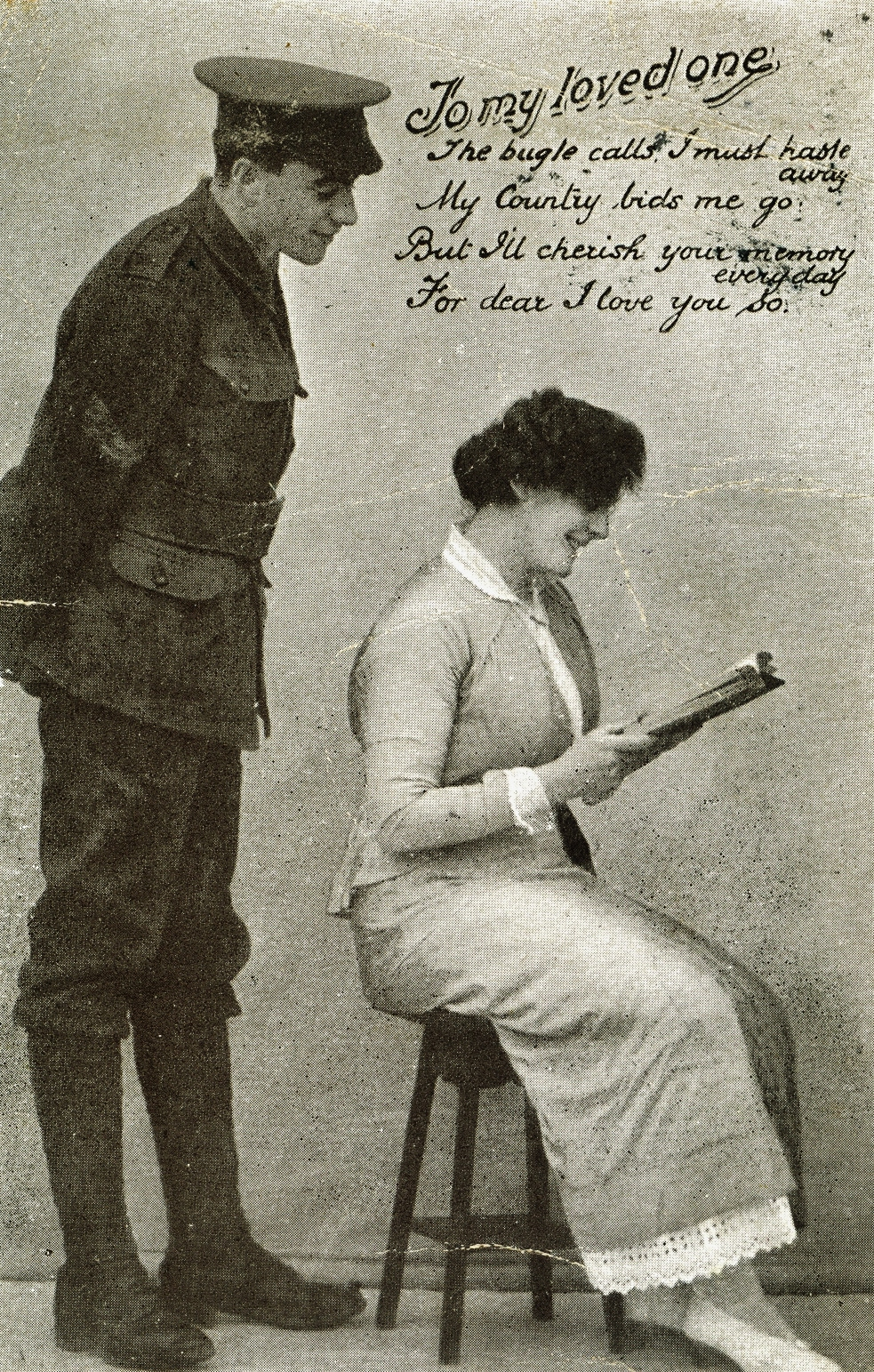 War postcard.jpg