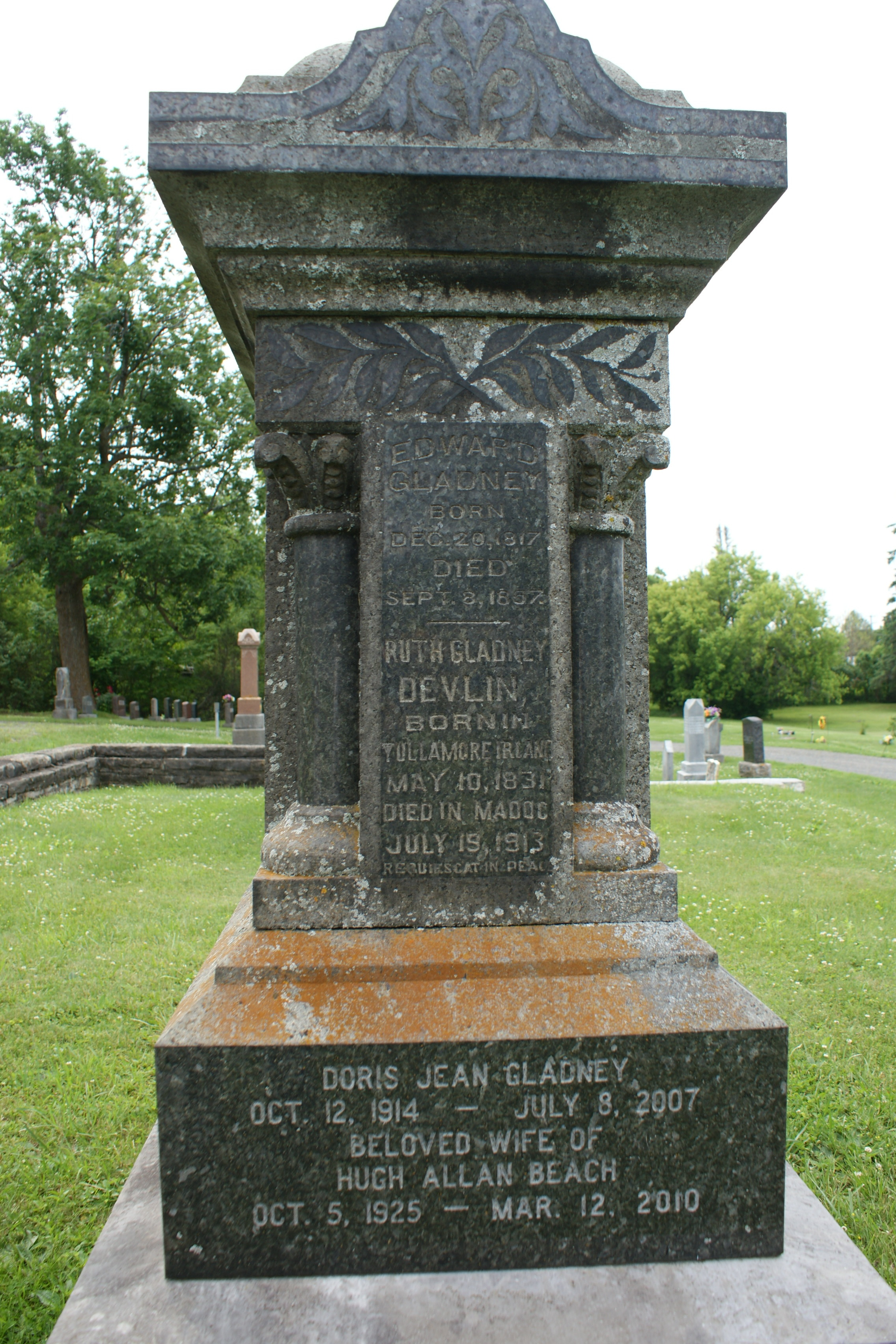 Common Cemetery Gladney 4.JPG
