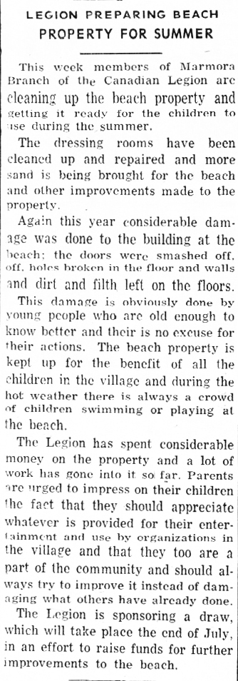 June 16, 1960