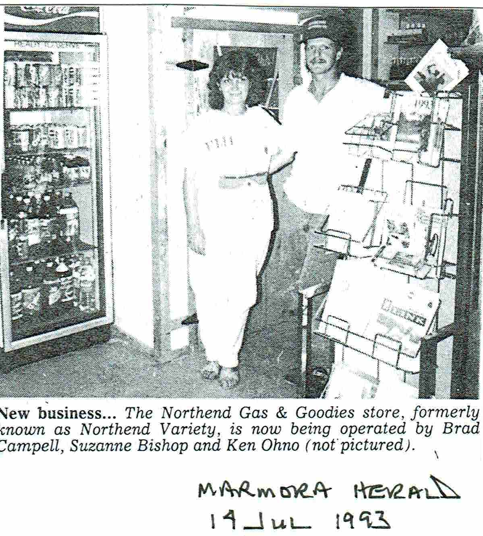 1993 North End gass Brad Campbell 44 Main.JPG