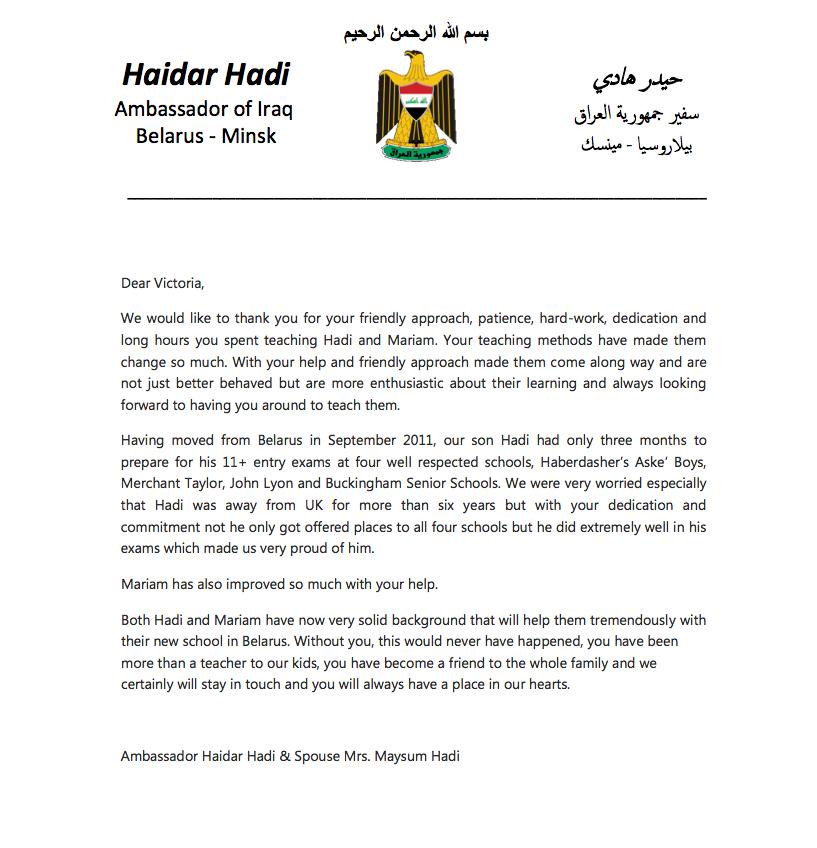 A written testimonial from the Iraq Ambassador.