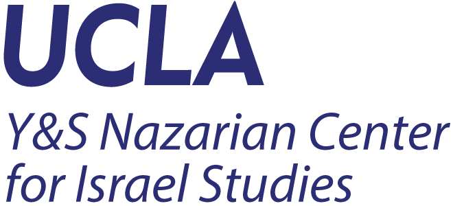 UCLA_israel_logo_light.png