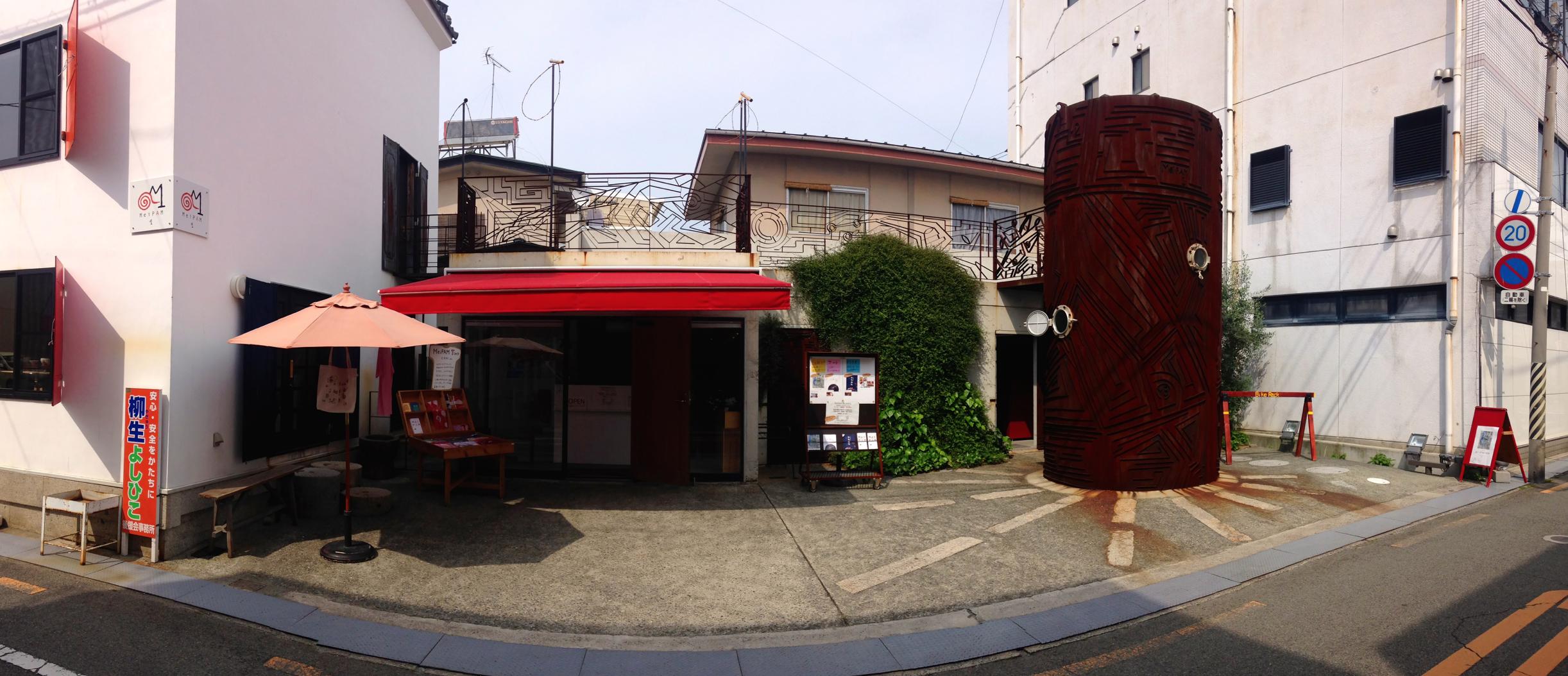 MeiPAM Gallery