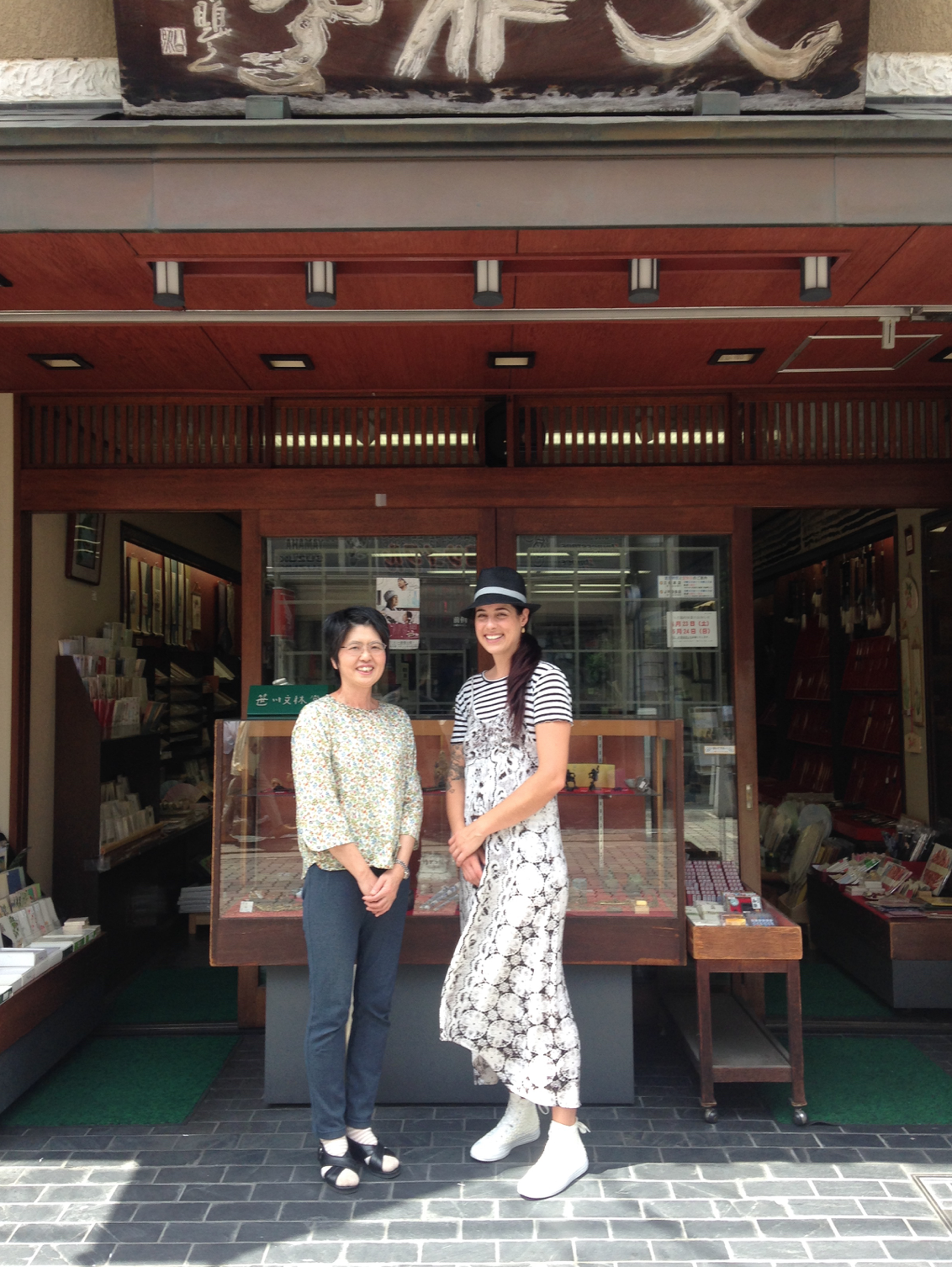 Sasakawa Bunrindo- One of the oldest Shodo (Japanese Calligraphy) shops in Japan.