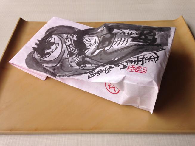 Unwrapping my Hanko...