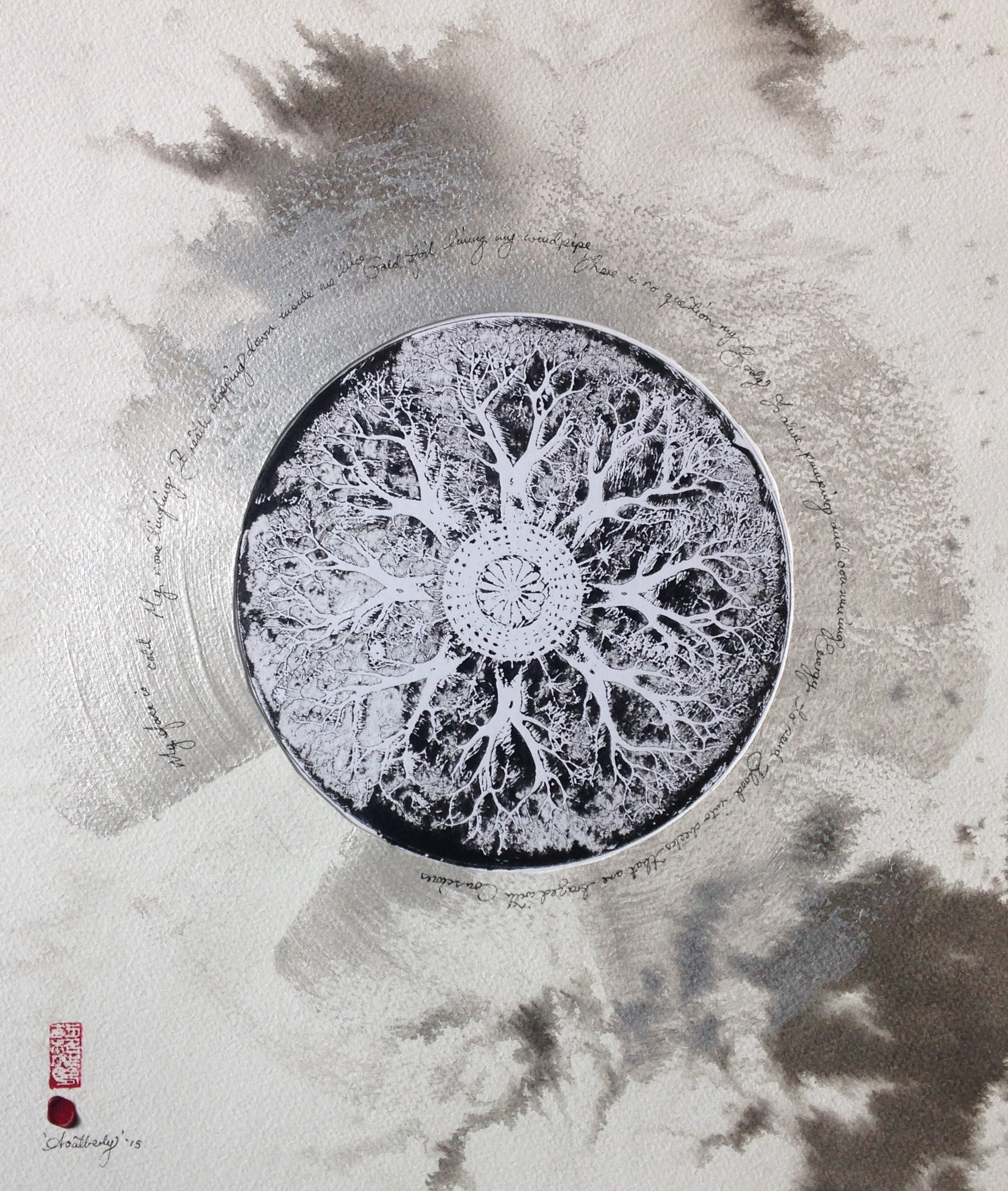 'Southerly' - Framed, indian ink, lino ink stamp, metallic acrylic, black pigment liner, wax seal, (image) 317 x 368mm , 2015, 1/1