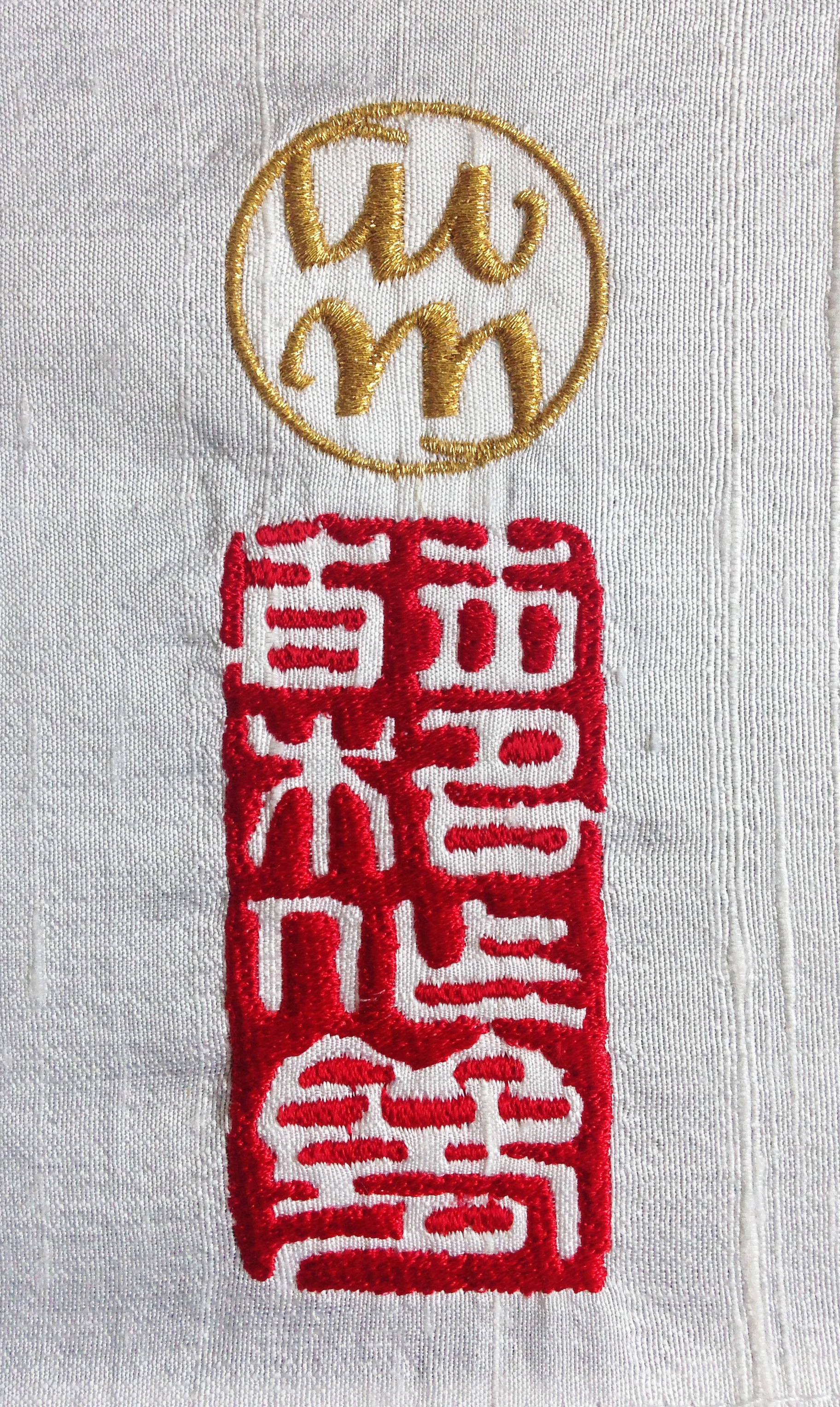 Embroidery detail.jpg
