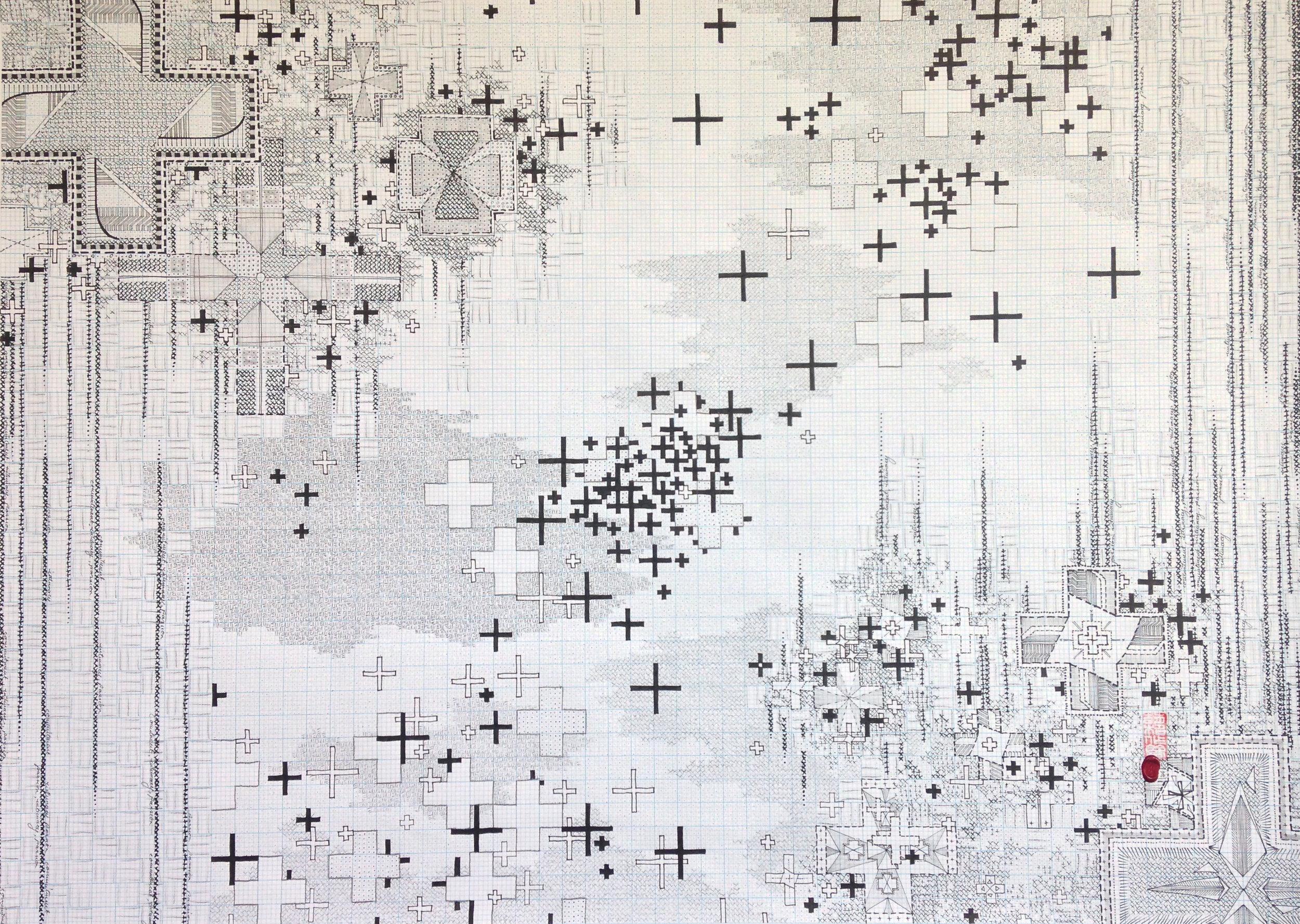 'Collective Conscious' , Black pigment liner, hanko signature & wax seal, 560 x 400mm, 1/1, 2016