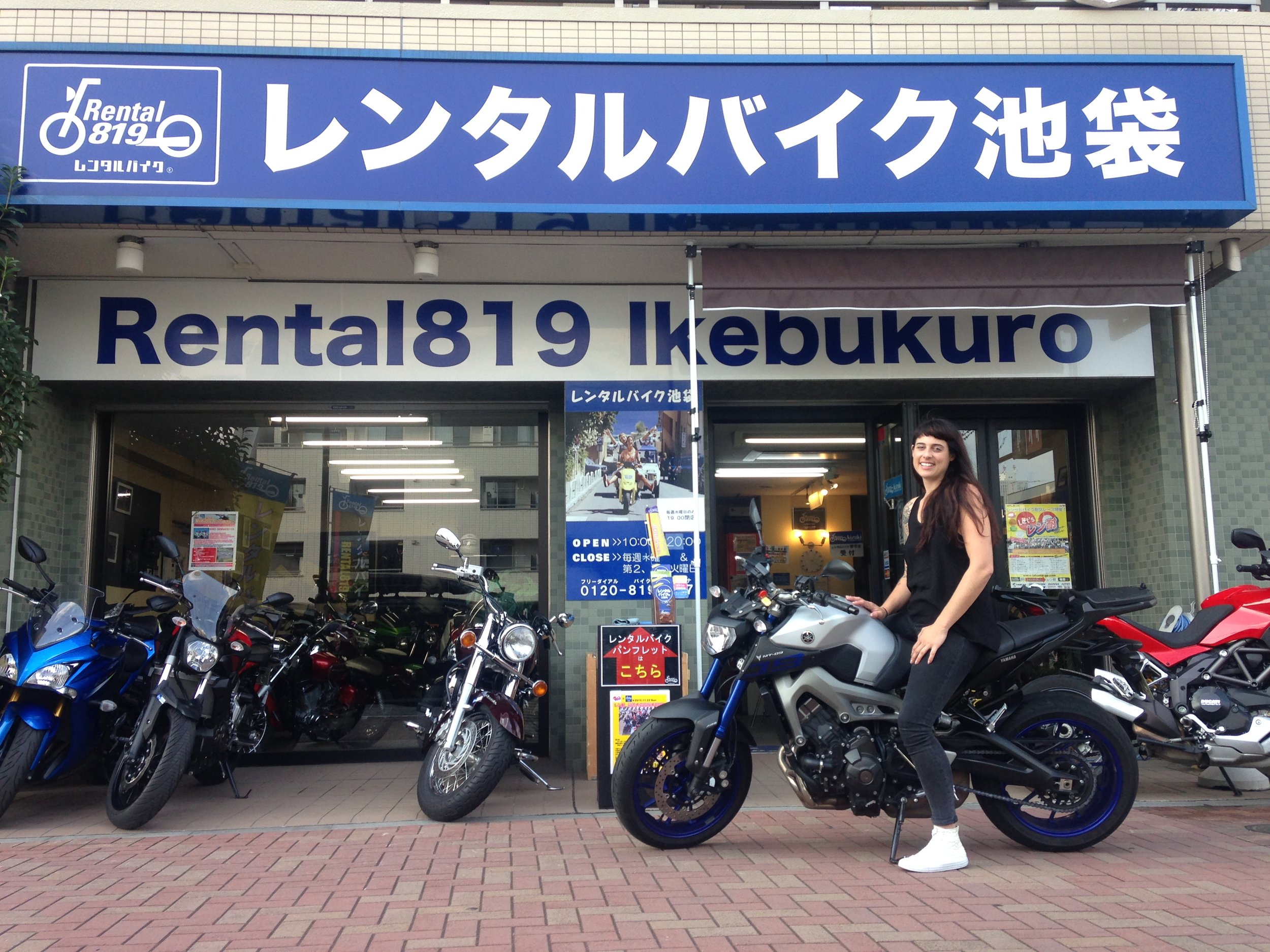 Japanese Road Trip #2 with the Yamaha MT 09. Tokyo - Motegi - Nikko in Autumn
