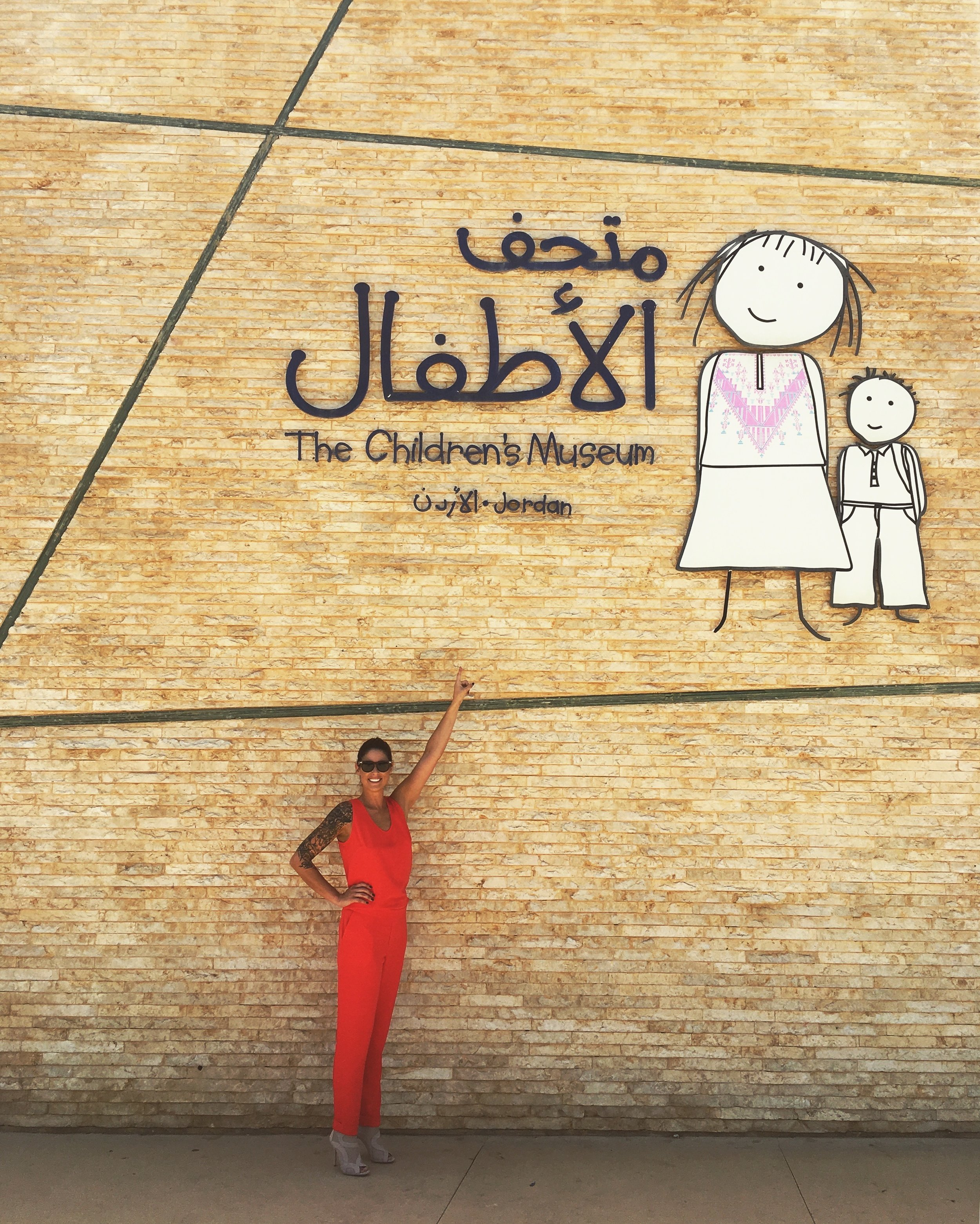 The Children's Museum, Amman, Jordan