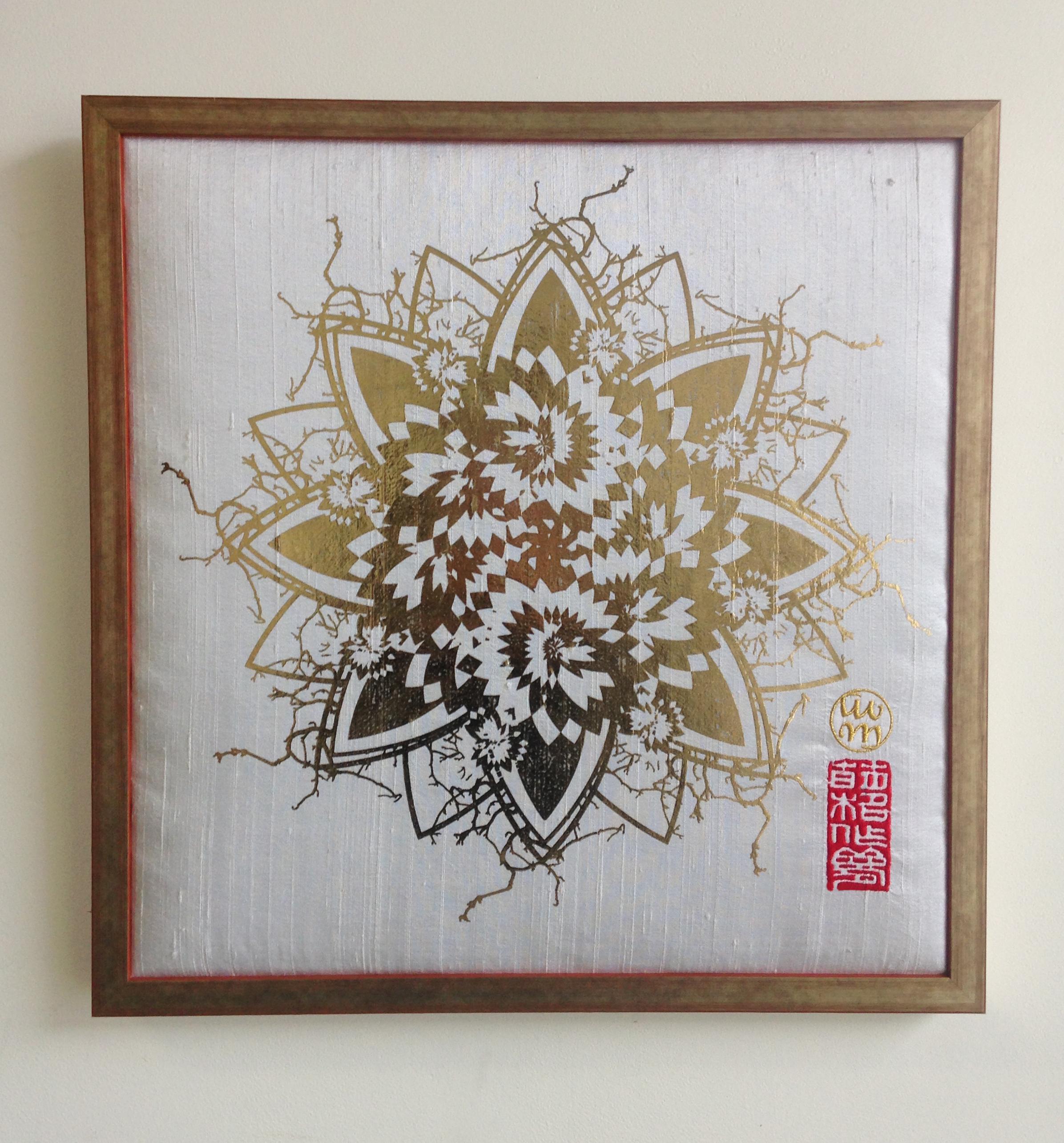 Mandala Framed.jpg