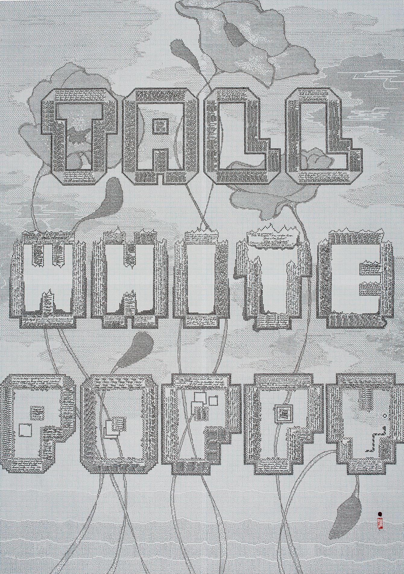 Tall White Poppy no border.jpg