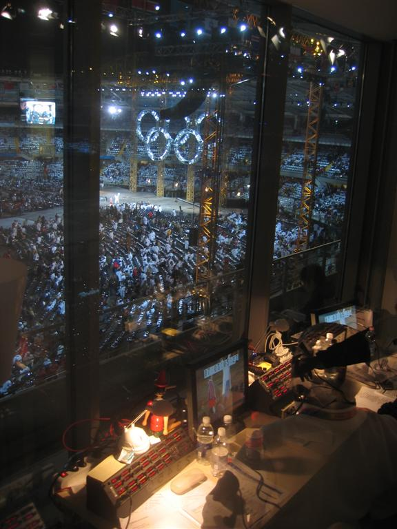 A view towards the rings stage through the stage manager's room.