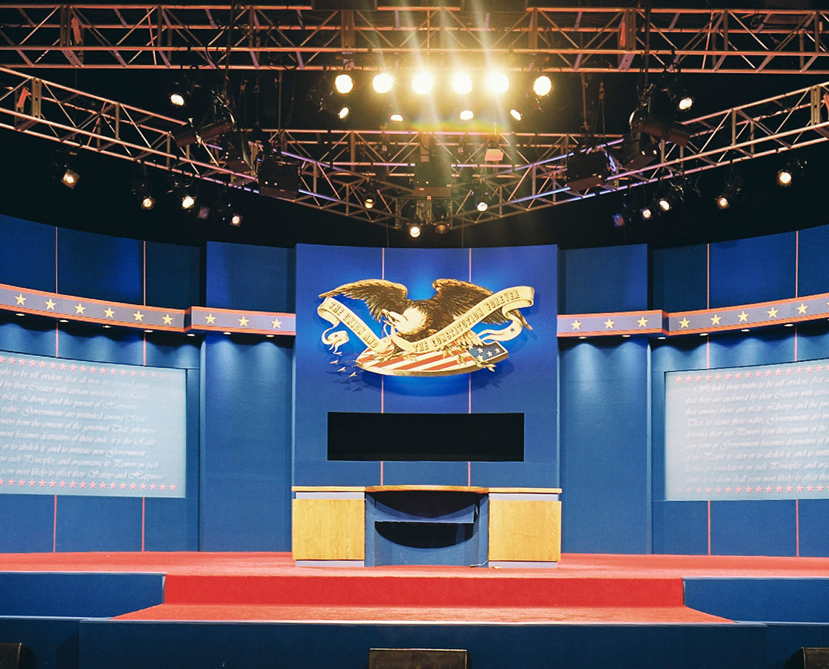 The debate stage in 2008 at Hofstara University.  Photo by Harlan Erskine.