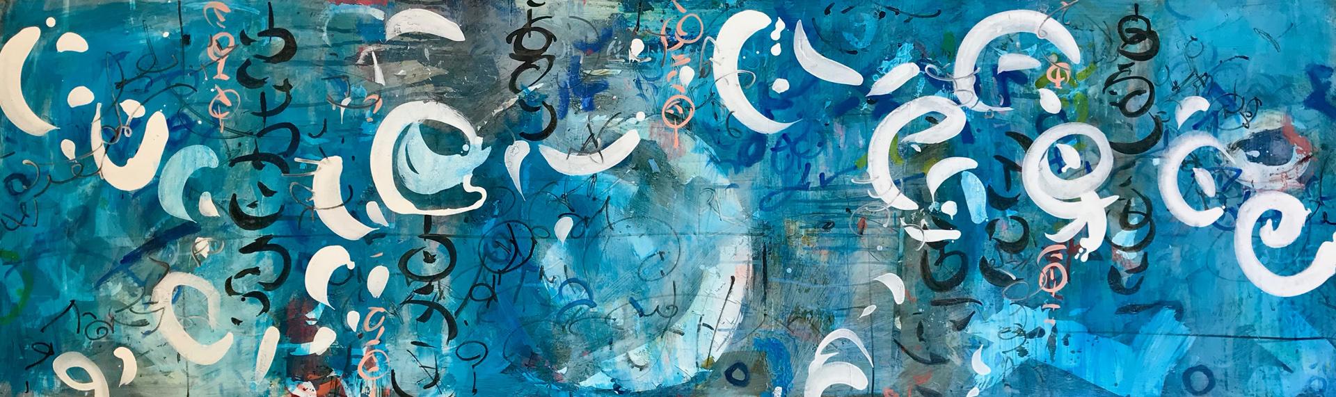 "Blue Moon, 18"" x 60"", 2019."