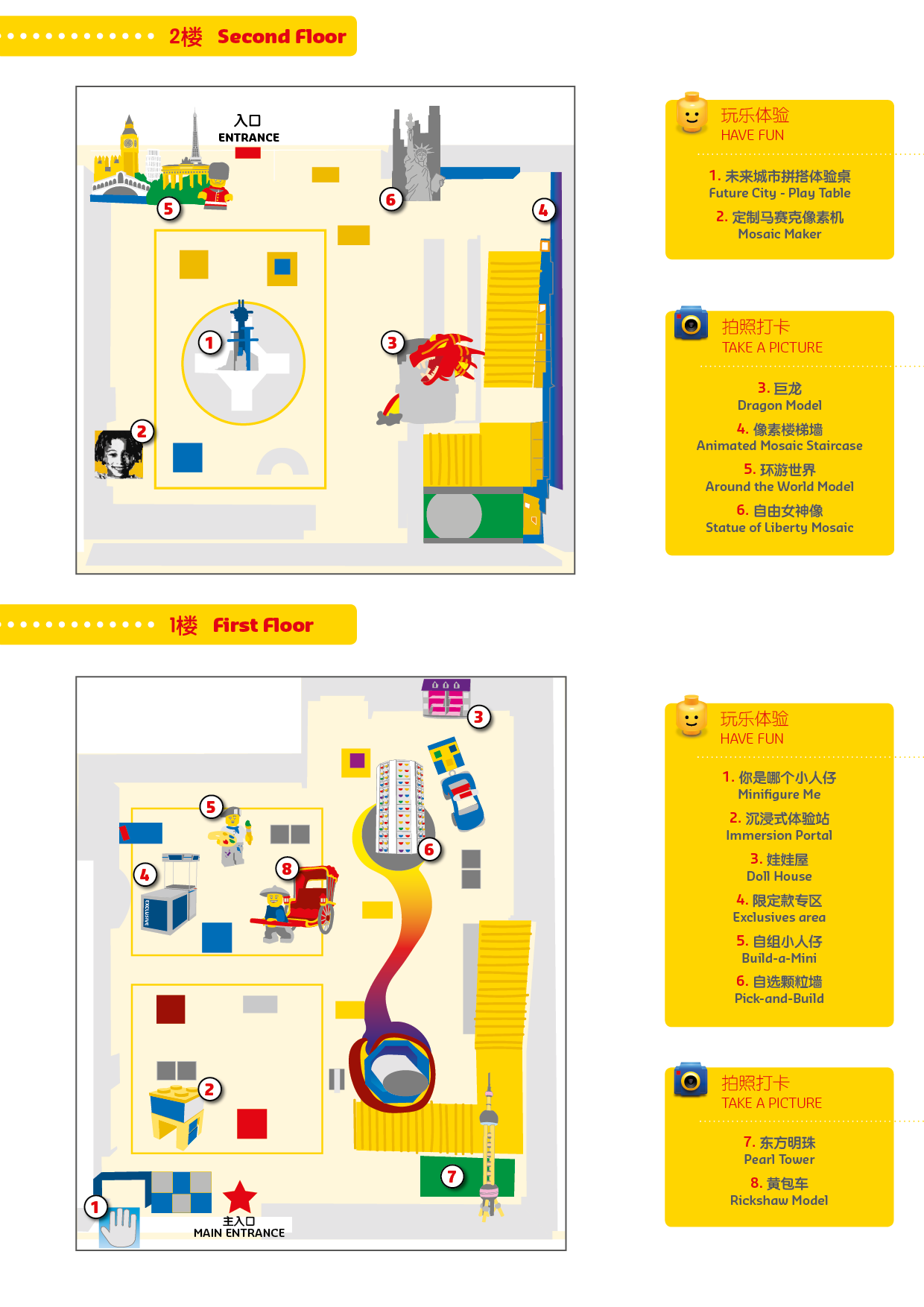 Store_Map_Inside.png