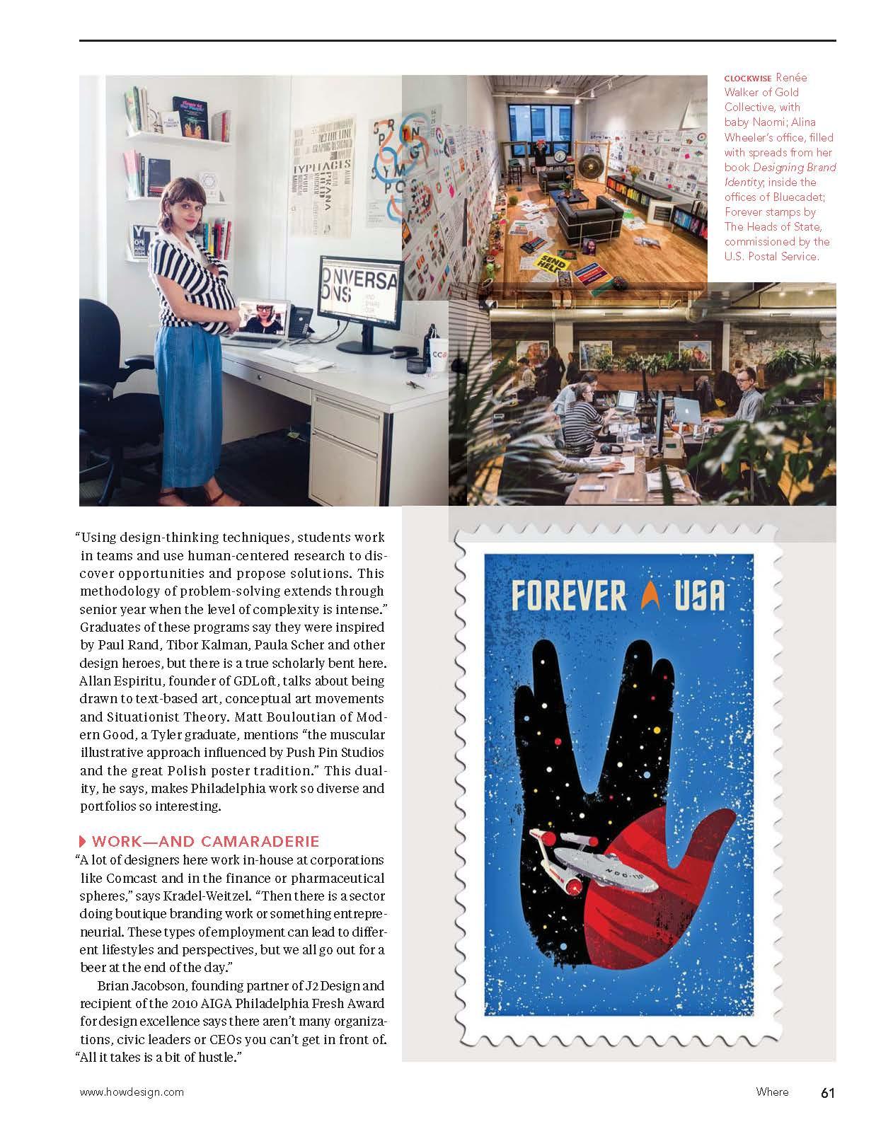 HOW_Philadelphia City of Designerly Love (1)_Page_3.jpg