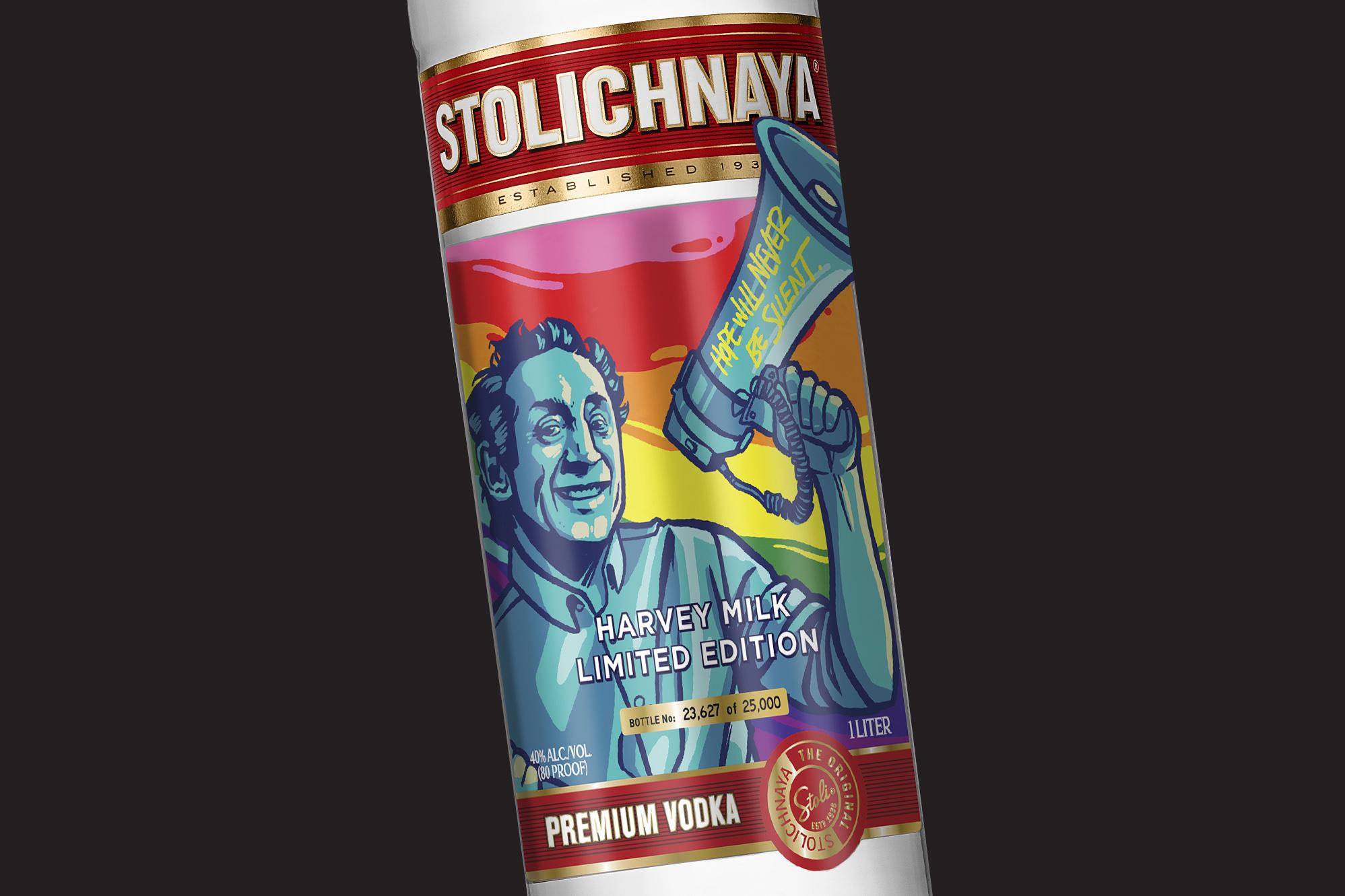 Stoli-Harvey Milk Tight Crop wide.jpg