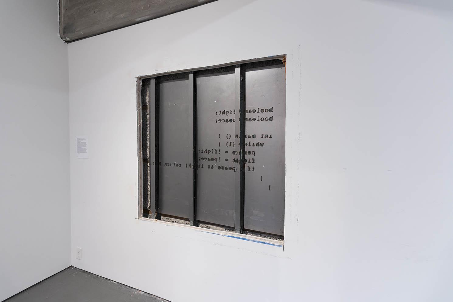 internal_gallery_walter_inside_wall piece.jpg
