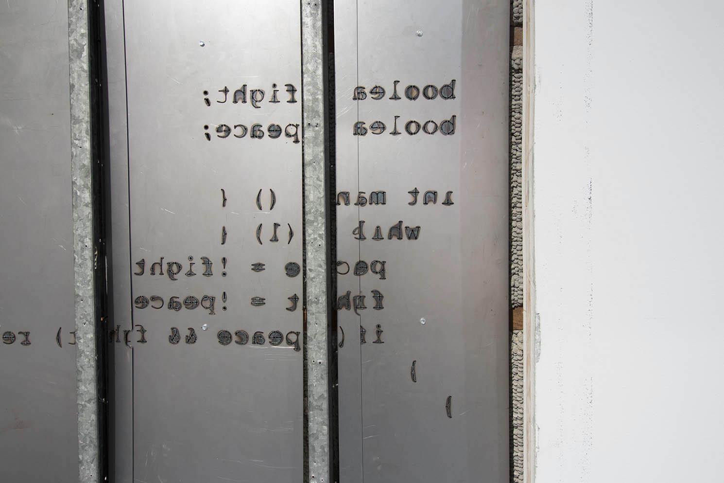inside_wall_closeup_walter.jpg