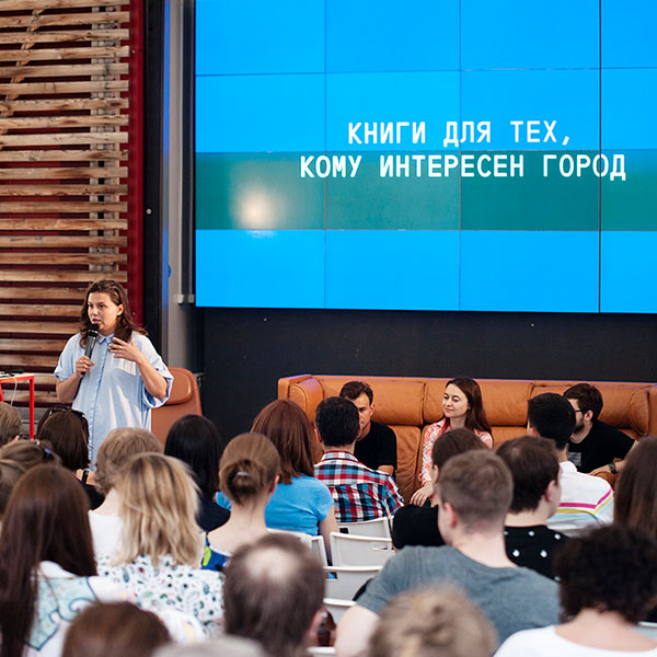 - Thousands of people across the globe have utilized our open-access resources, including the Strelka Institute who used Models of Impact to introduce social enterprise in cities across Russia.