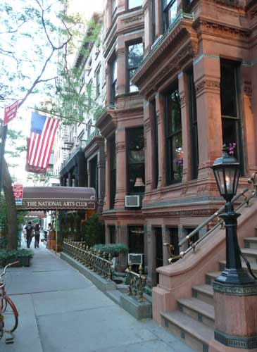 The National Arts Club NYC