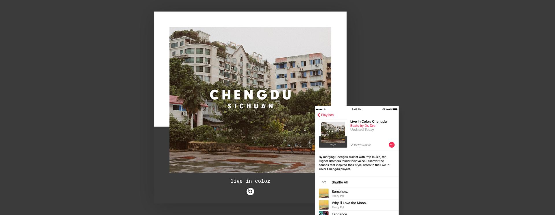 Playlist_Chengdu.png