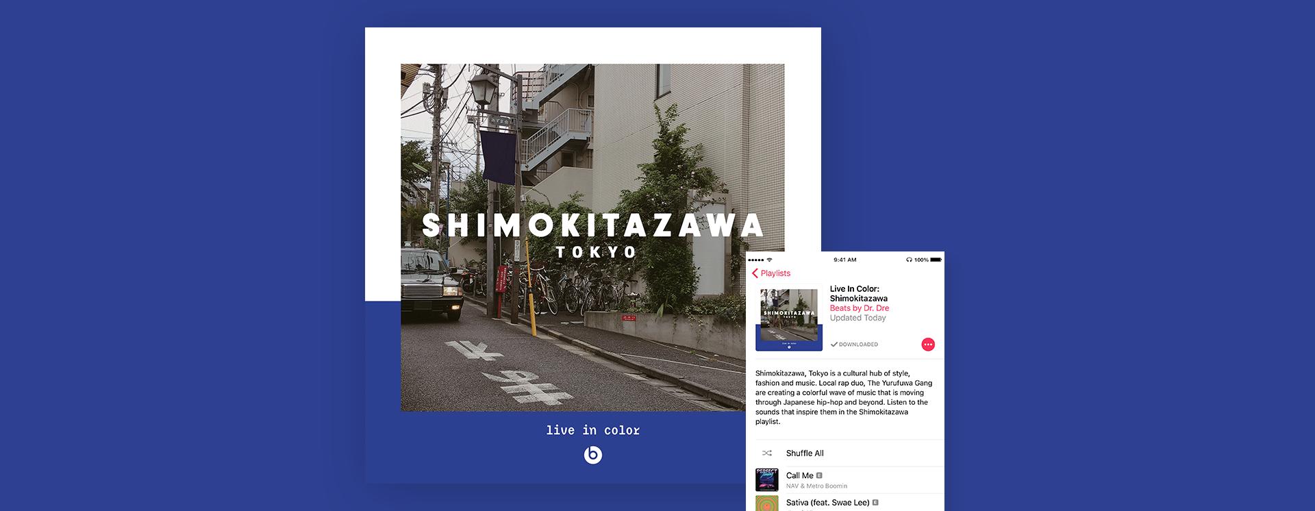 Playlist_Shimokitazawa.png