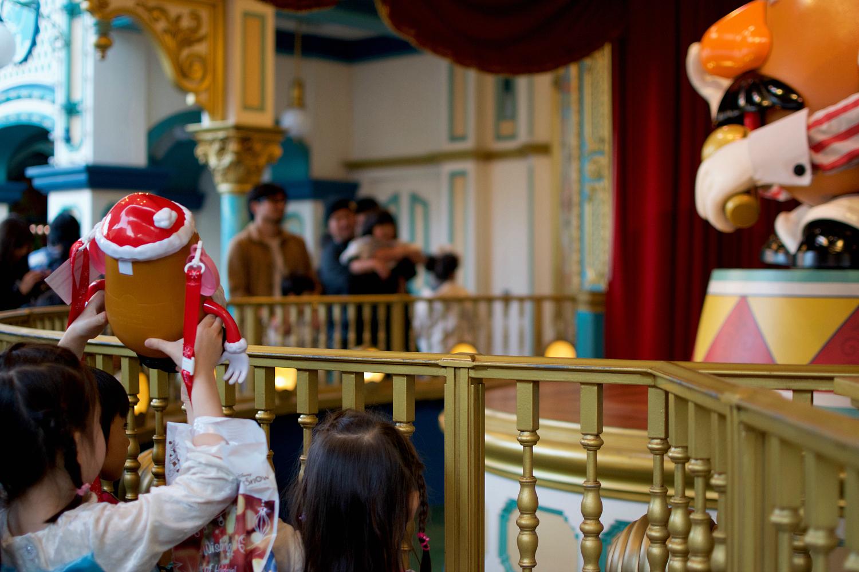 Disney-Emi44.jpg
