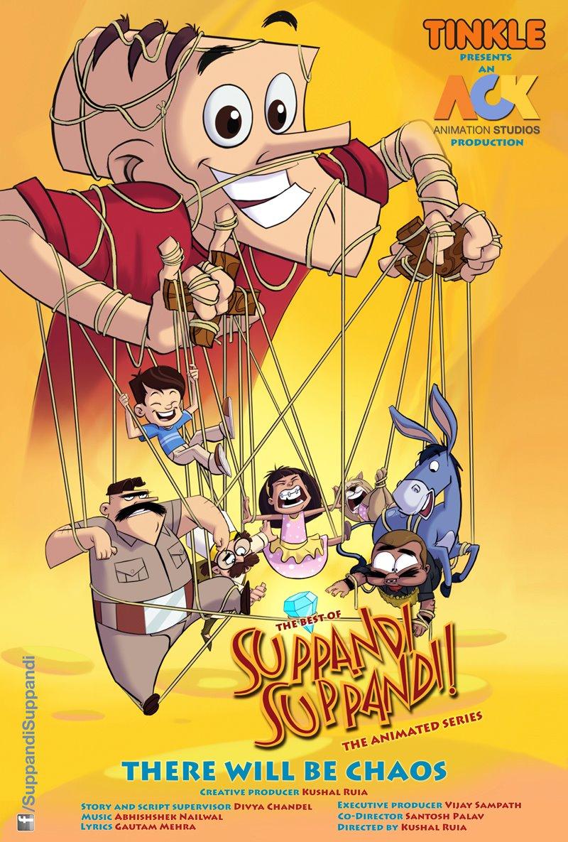 Suppandi Suppandi! (2012)
