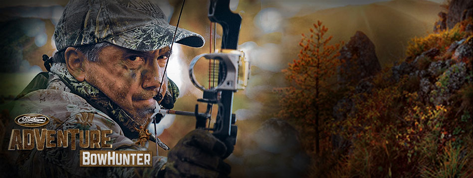 mathews-adventure-bowhunter-large.jpg