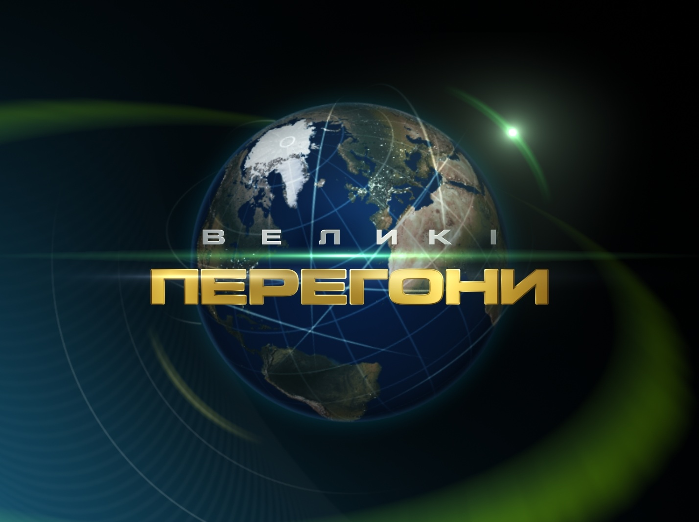 TARlogo-Ukraine.jpg