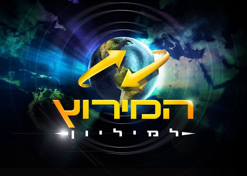 Tar-israel_logo2.jpg
