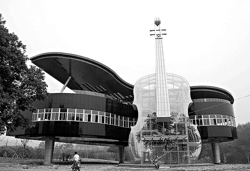 music building.jpg