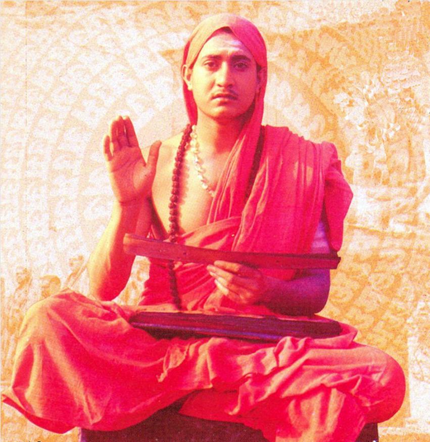 ADI SHANKARACHARYA : THE BHASYA & TEACHINGS