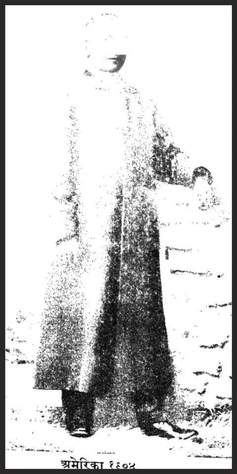 SATYAVEDISM_RAMA_IMAGE_032.jpg