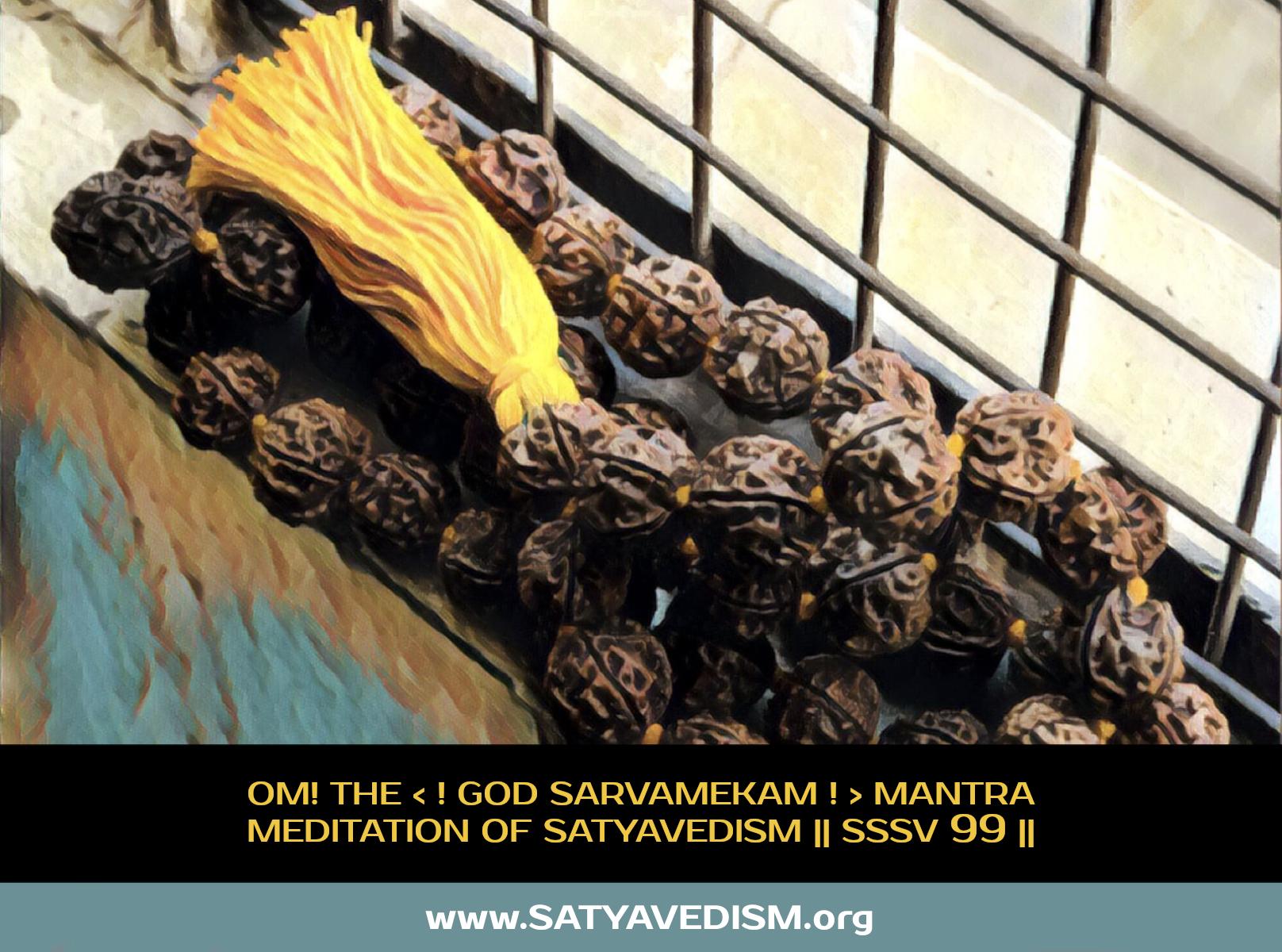 THE PANCHVANDANAM | MANTRA | JAPAMALA DHYANA || PVSSV 11 || ➤➤