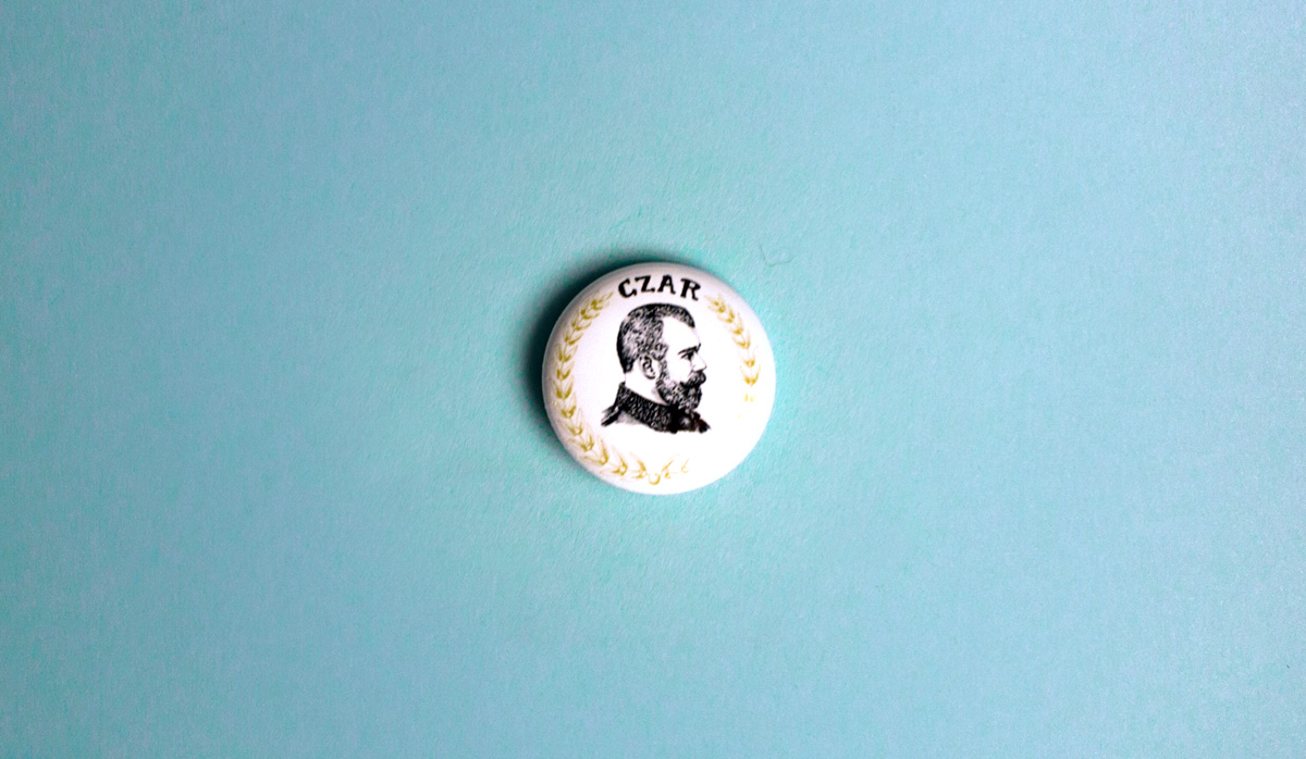 the illumination project czar pin