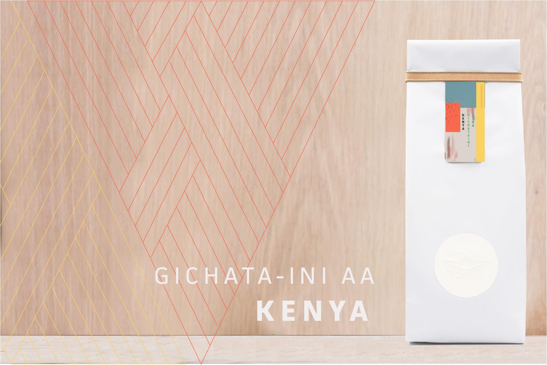 Kenya Gichata-Ini AA