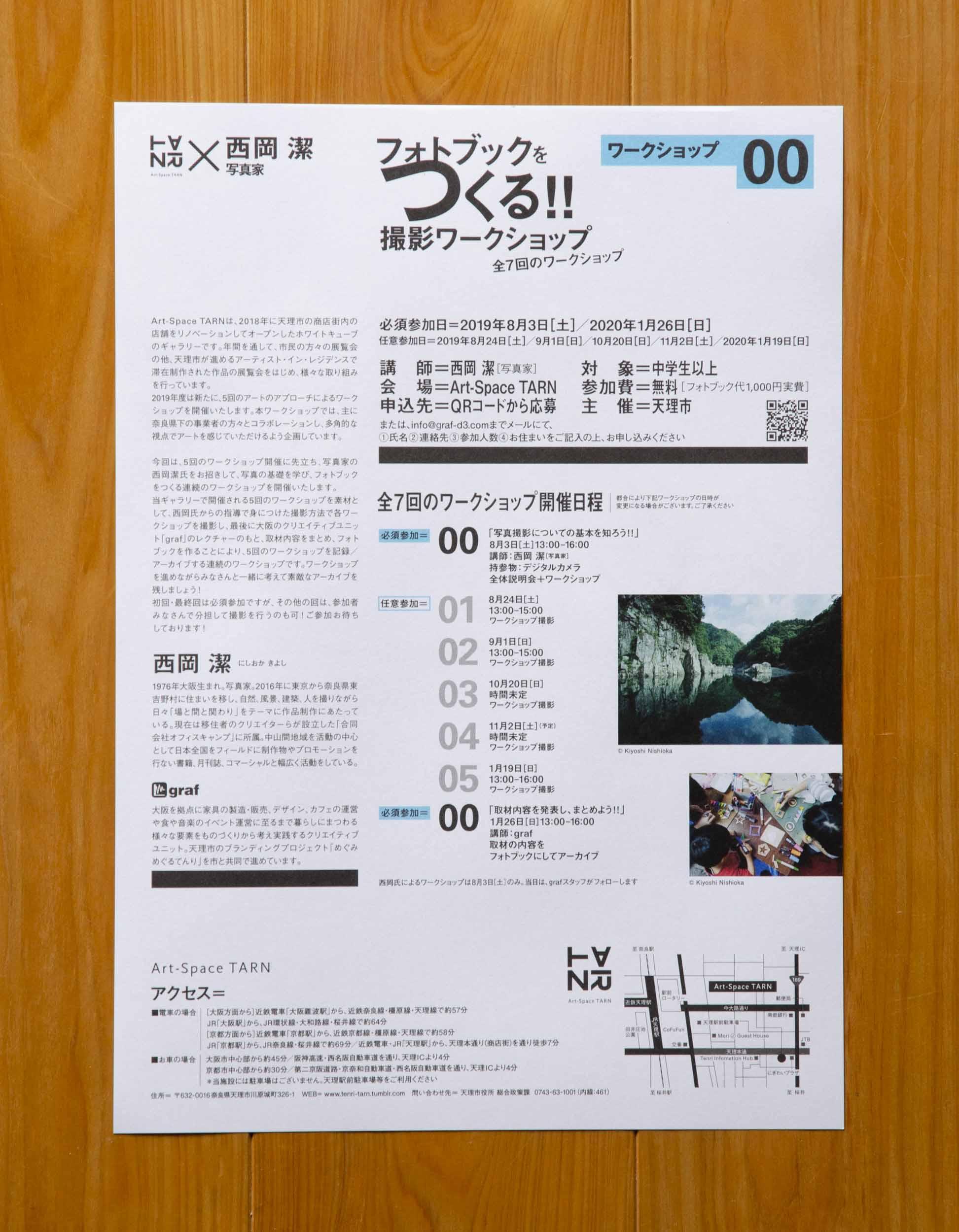 DSC_7396.jpg