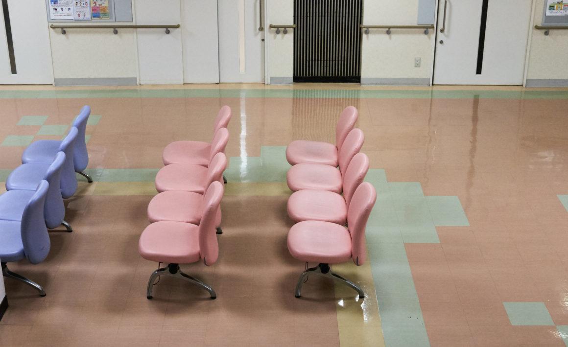 Emergency-Contact-Waiting-Room-1-1160x709.jpg
