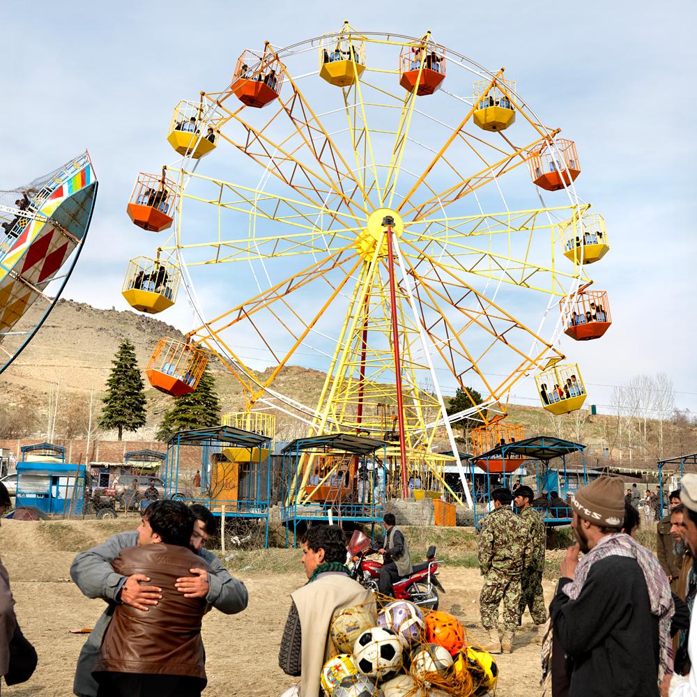 Favorite place of the city: Entertainment park