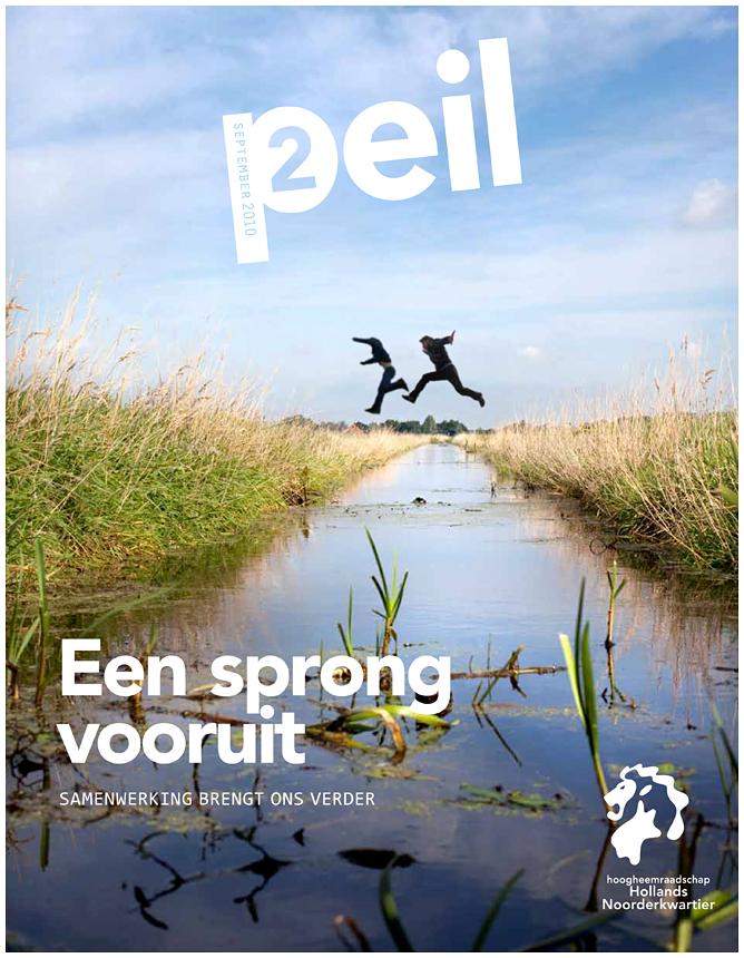 COVER2 PEIL.jpg
