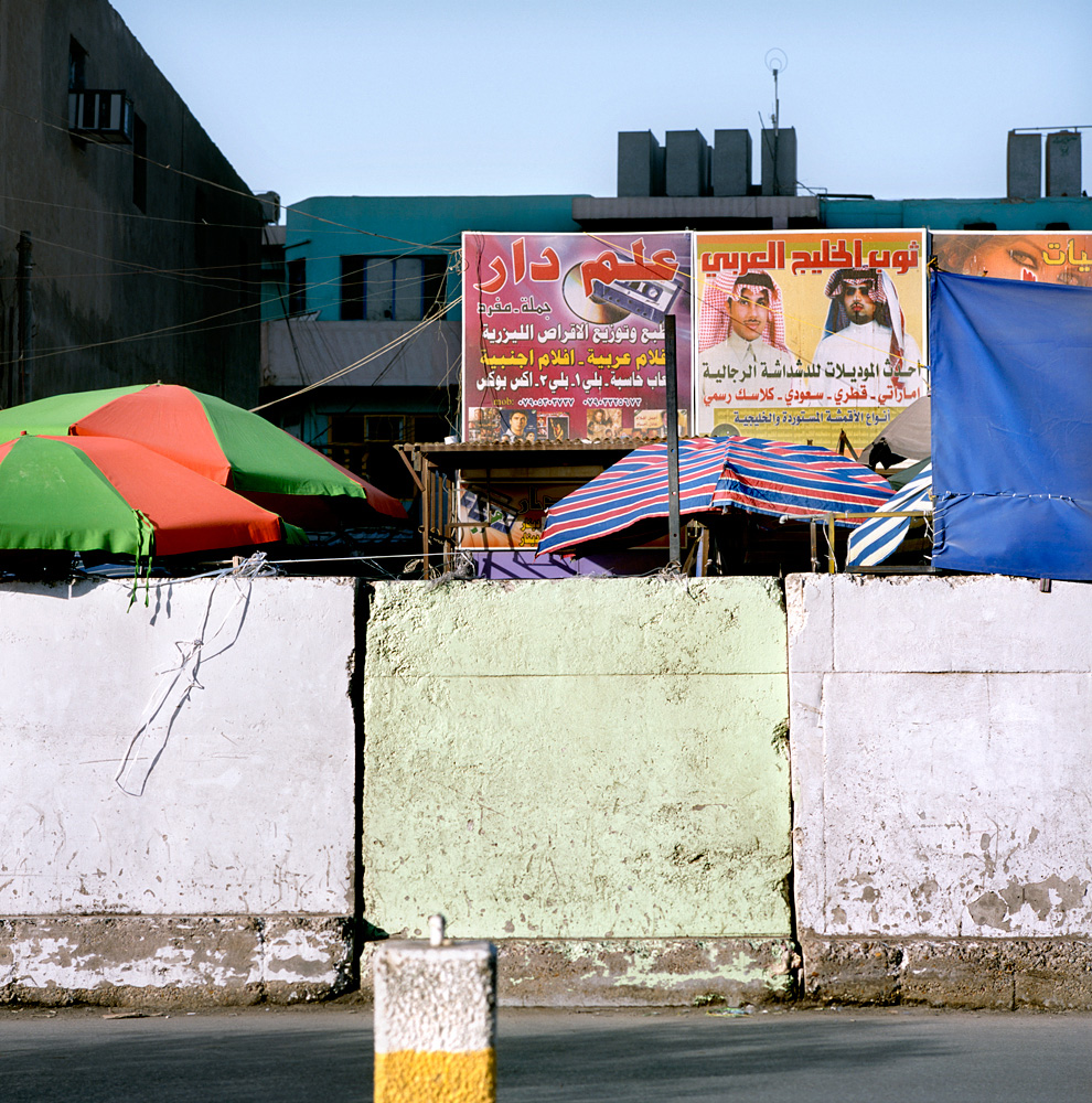 Blast walls in the city centre of Baghdad.