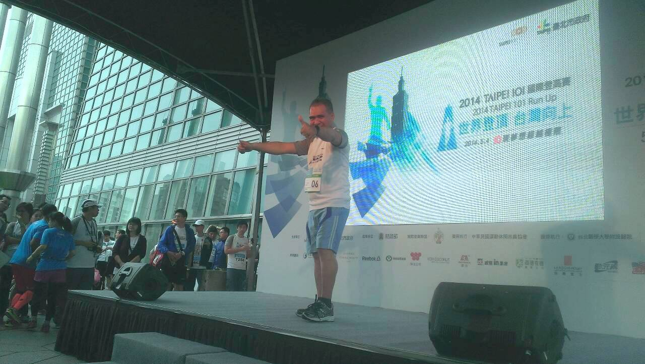 The Ambassador on stage.