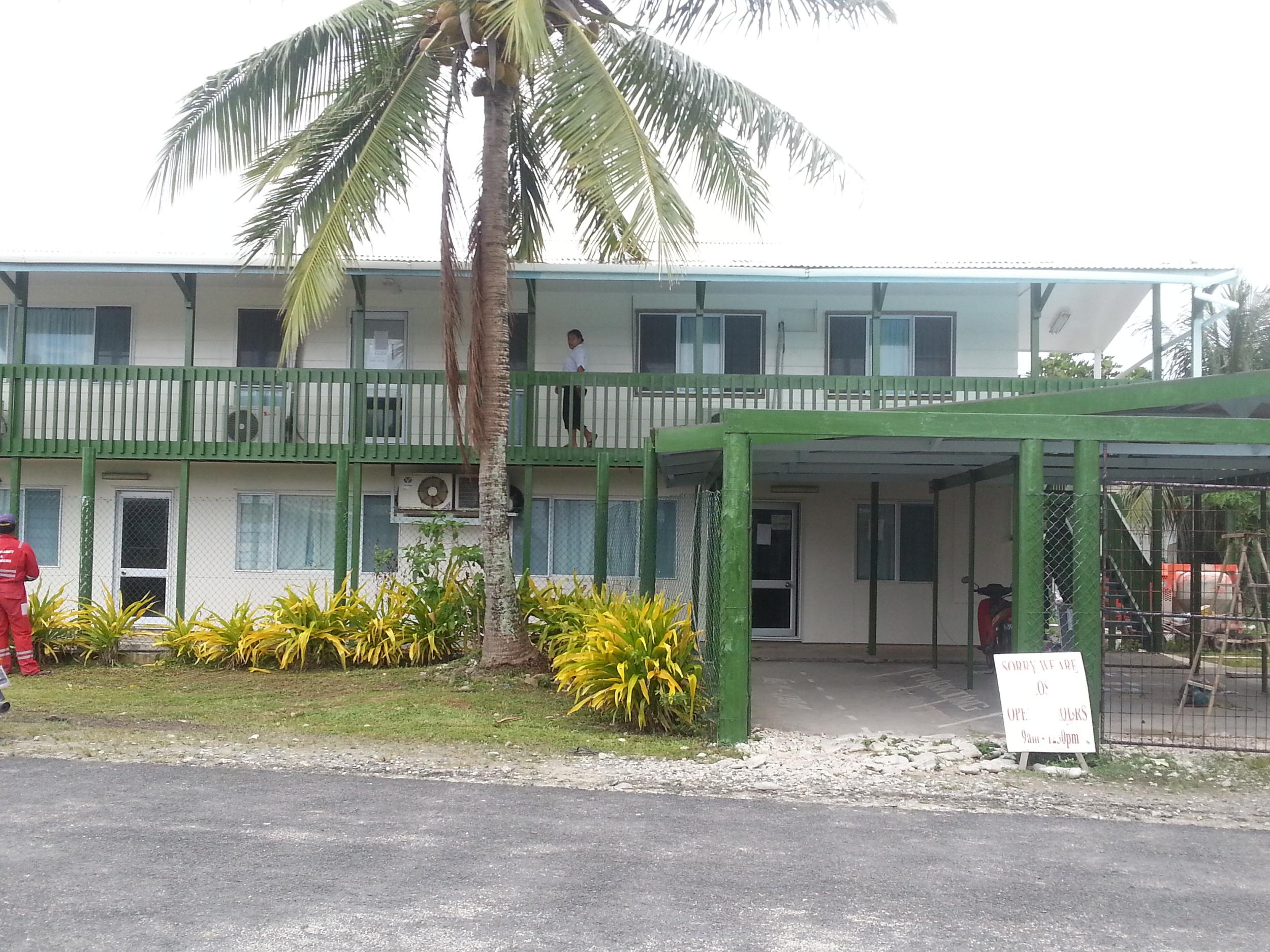 吐瓦魯信託基金辦公大樓