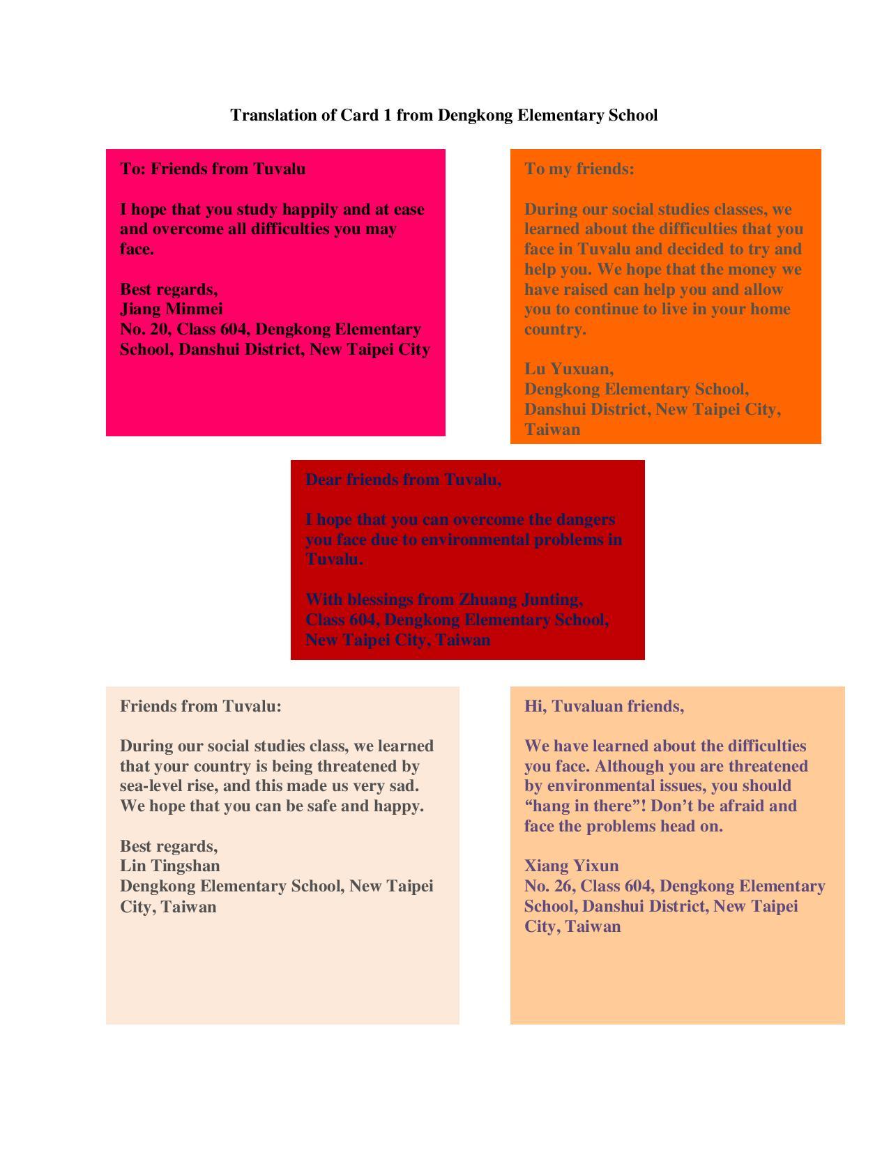 鄧公翻譯2015 0601st Translations of Cards from Dengkong Elementary School-page-010 (1).jpg