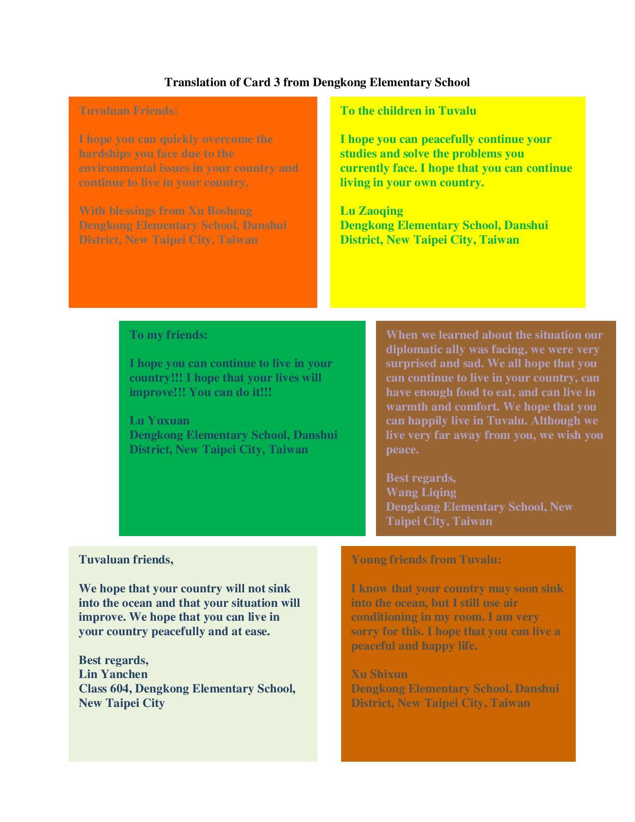 鄧公翻譯2015 0601st Translations of Cards from Dengkong Elementary School-page-008 (1).jpg