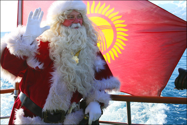 Welcome to Kyrgyzstan! :)